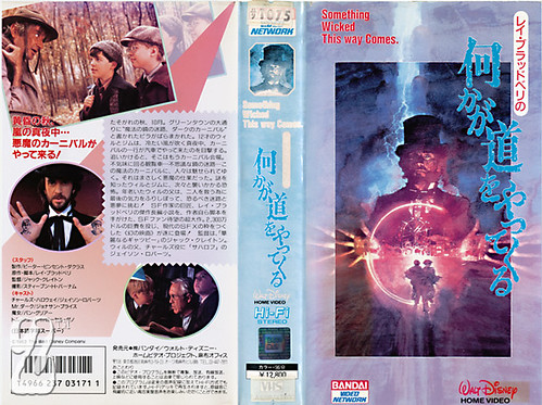 Something wicked this way comes, 1983