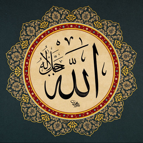 Turkish Islamic Calligraphy Art 115