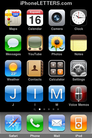 iphone letters 2 by iphoneletterscom