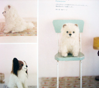 9784277563185 Needlefelted Small Dogs Pomeranian And Papi