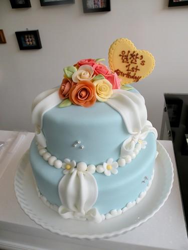 Bbc Birthday Cake