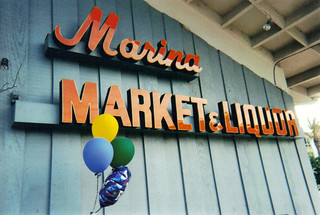 Marina Market & Liquor | by Emily Bee ♥ Follow The White Rabbit