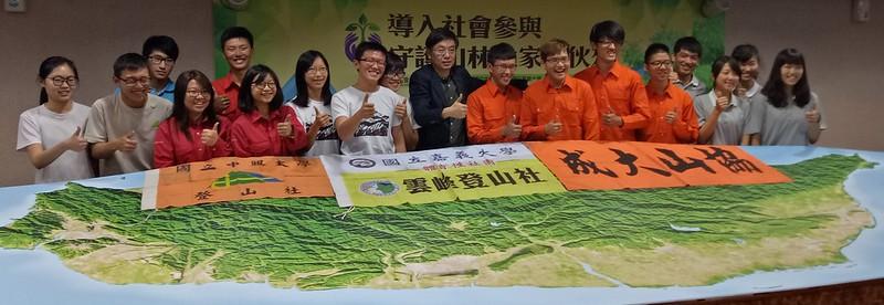 林務局局長林華慶與大專院校登山社合影