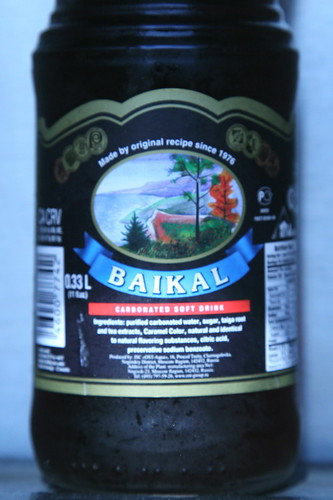 Baikal carbonated soft drink from Cherry Hill, Sheepshead Bay, Brooklyn | by Eating In Translation