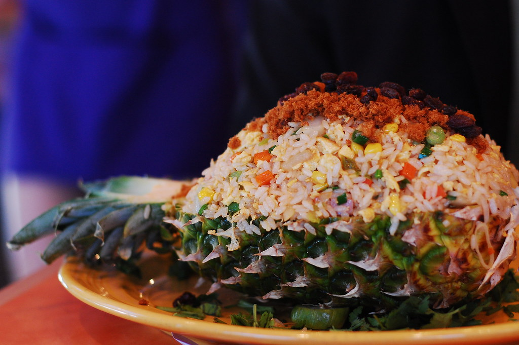 ... Guppy House: Pineapple Fried Rice | By Evilmidori
