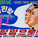 Arirang posters Mass Games - North Korea