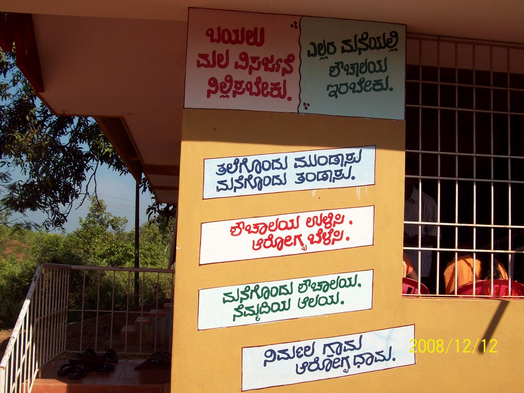 Image Result For To Kannada