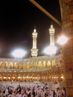 from Inside the Haram | by Arabian Eagle