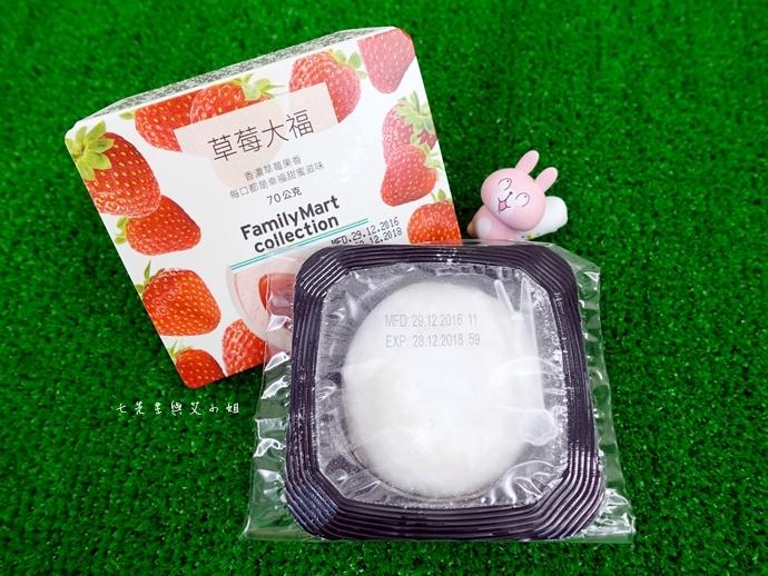 6 全家草莓大福、草莓巧克力麻糬冰棒