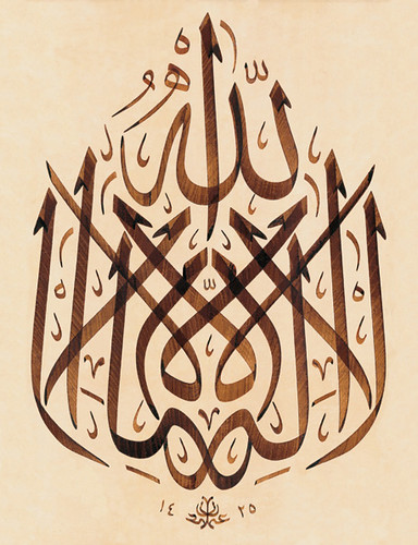Turkish Islamic Calligraphy Art 180