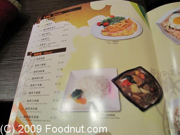 San Mateo Cafe Restaurant Geelong