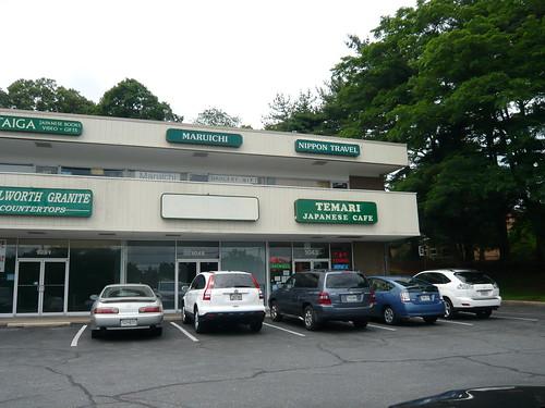 Temari Cafe Rockville Hours