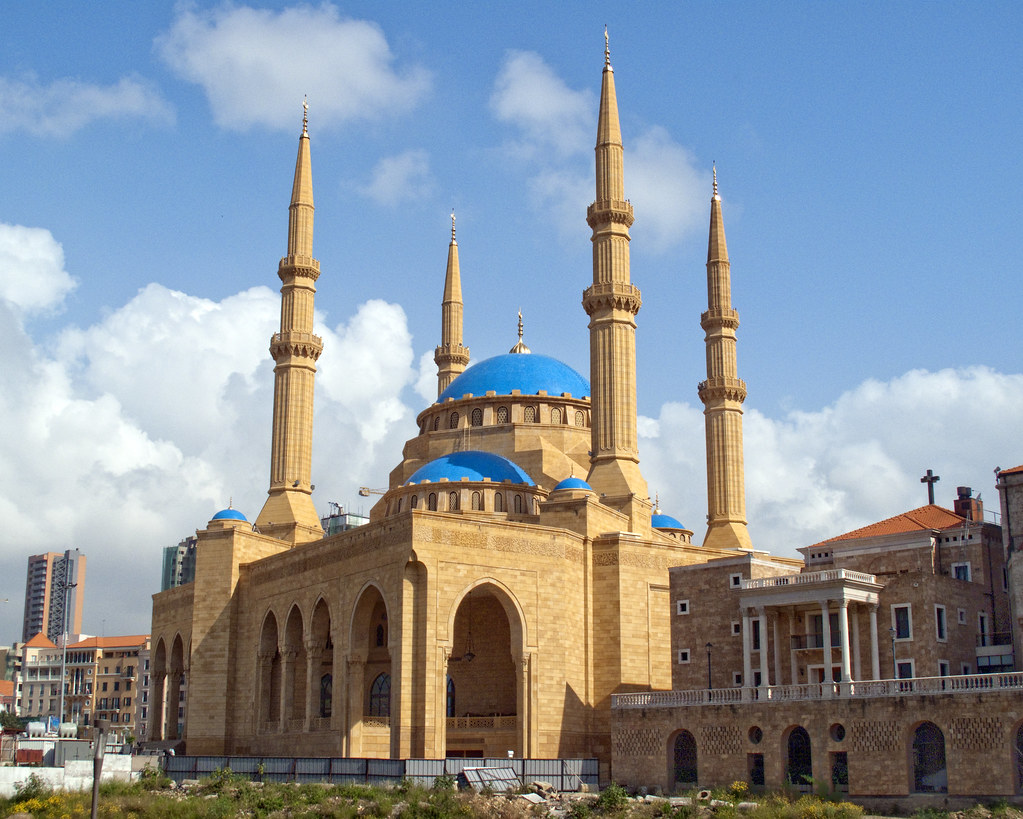 Mohammed Al Amin Mosque Beyrouth Centre Ville