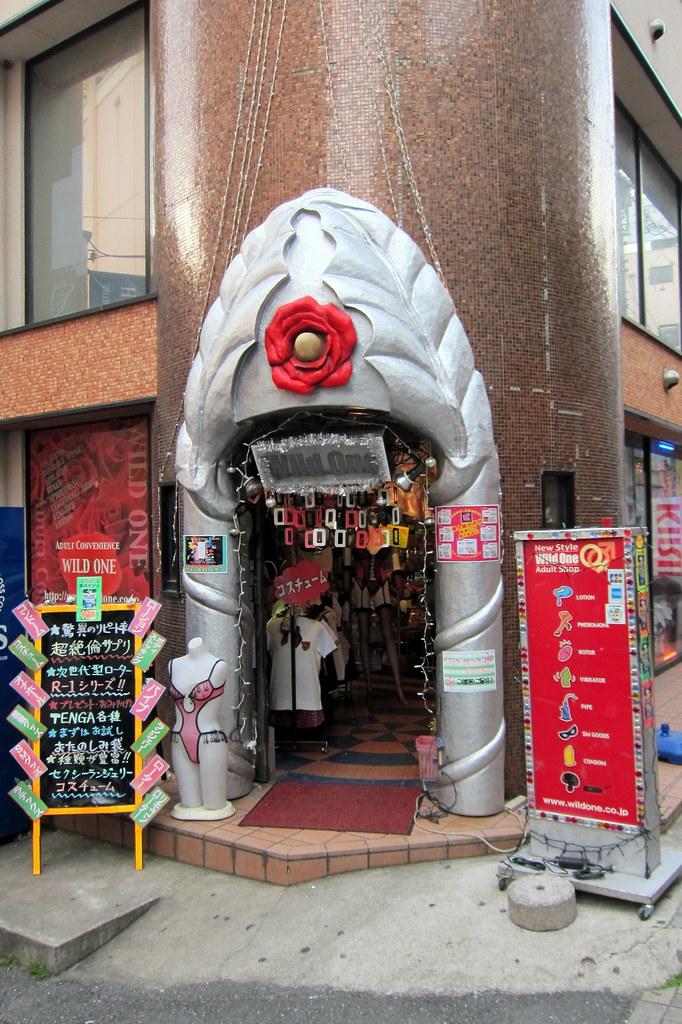 Tokyo Shibuya Love Hotel Hill Wild One Dōgenzaka