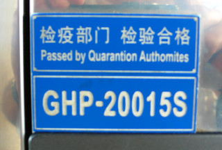 thank goodness for the quarantion authormites | by hopemeng
