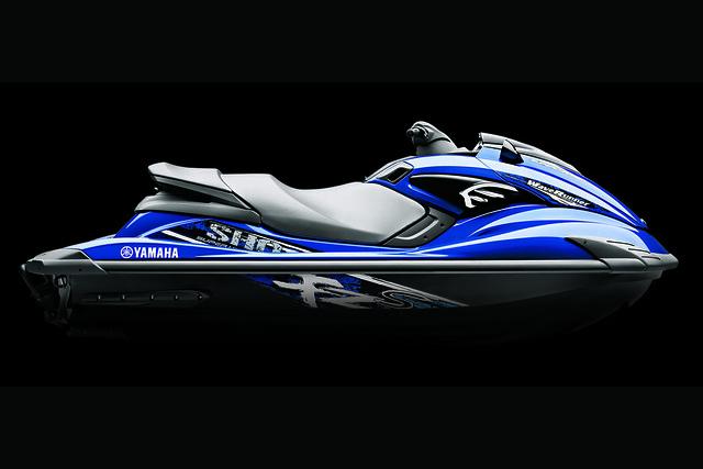 Yamaha Fzs Waverunner Horsepower