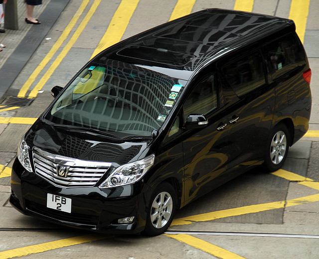 Toyota Alphard Ifb 2 Central District Hong Kong China