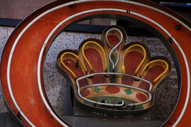 Queen Restaurant Brooklyn Court Street