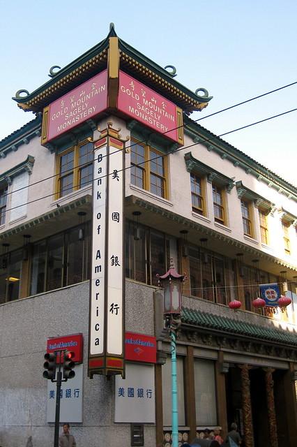 Monastery Food Bank Conyers Ga