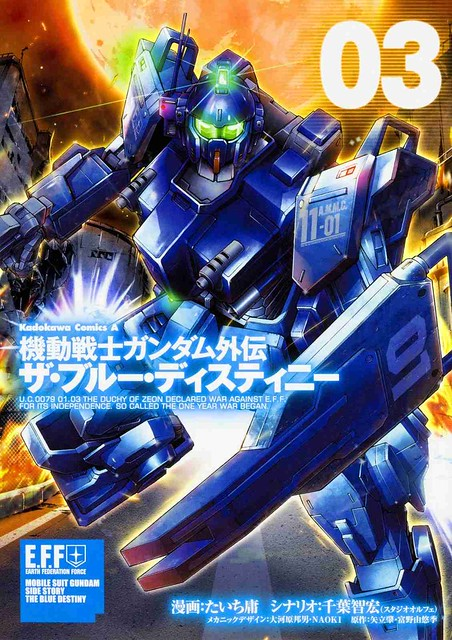 mobile-suit-gundam-side-story-the-blue-destiny 03