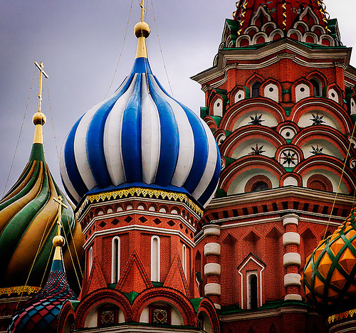 Image Result For Russian Onion Domes