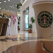 Landmark Mall Qatar - Starbucks