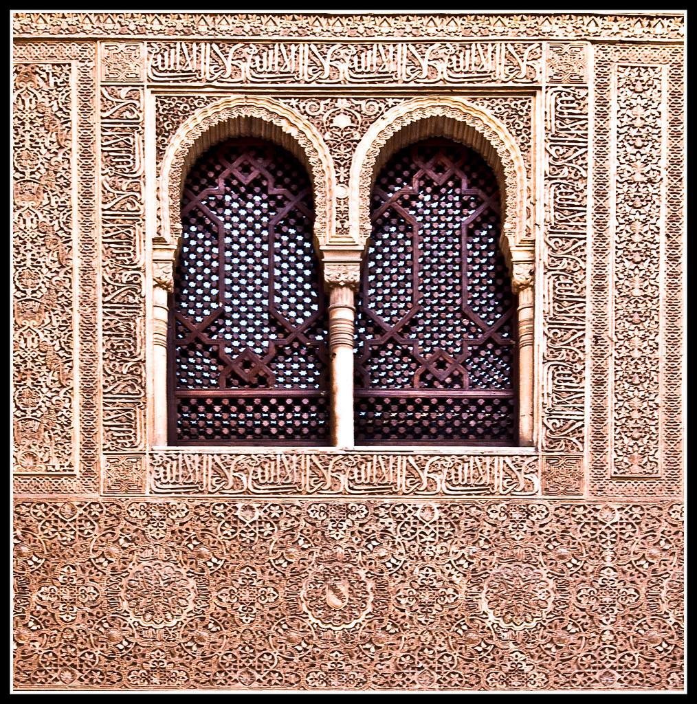 Las ventanas del rey freshwater2006 flickr for Alhambra decoration