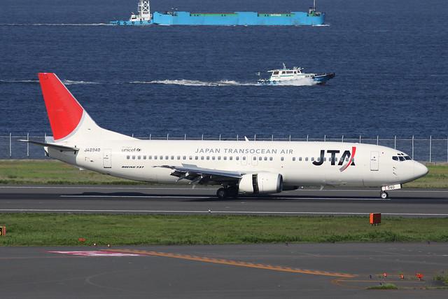 Jta Japan Travel Agency Ltd