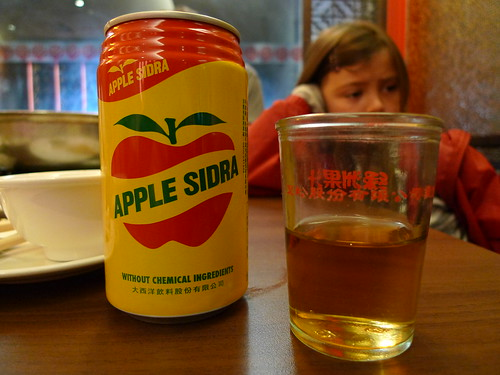 "apple sidra ""without chemical ingredients"" 