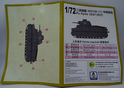 DSC03765
