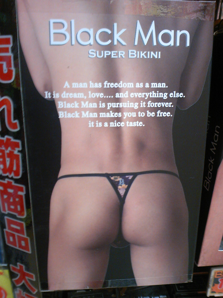 Girl strip for a guy