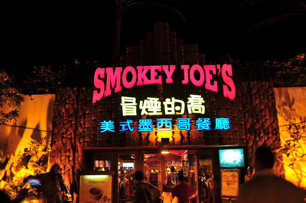 Smokey Joe S Kitchen Covent Garden