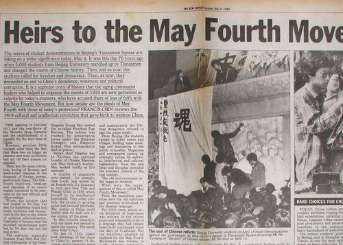 the may fourth movement essay The may fourth movement, which grew out of the student uprising, attacked confucianism, initiated a vernacular style of writing, and promoted science scholars of international stature, such as john dewey and bertrand russell, were invited to lecture.