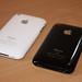 Black & White iPhone 3GS Comparison