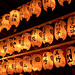 Kyoto Temple Lanterns
