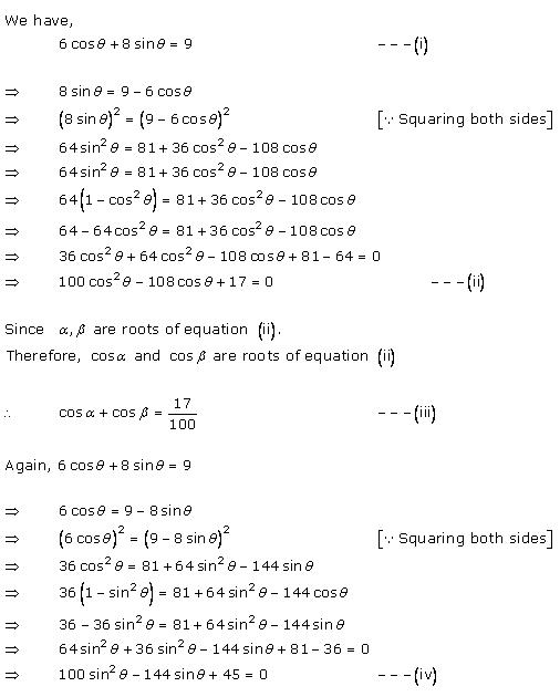 RD-Sharma-Class-11-Solutions-Chapter-7-Trigonometric-Ratios-Of-Compound-Angles-Ex-7.1-Q-27-1