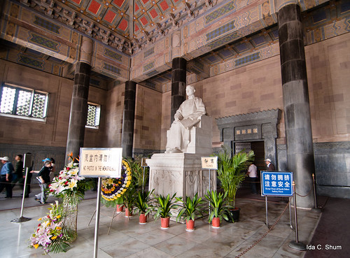 Dr Sun Yat Sen S Statue Dr Sun Yat Sen S Mausoleum