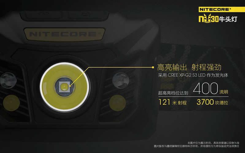 NU30_CN_04