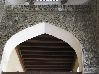 Mosque of al-Azhar, 969 and later, stucco decoration of Caliph al-Hafiz, 1138 (7) | by Prof. Mortel