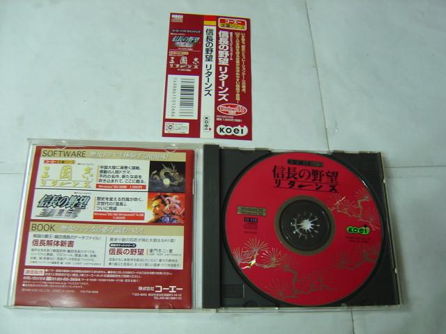 原裝絕版1996年KOEI 信長之野望WINDOWS 98 CD-ROM 遊戲原價1980yen 中古