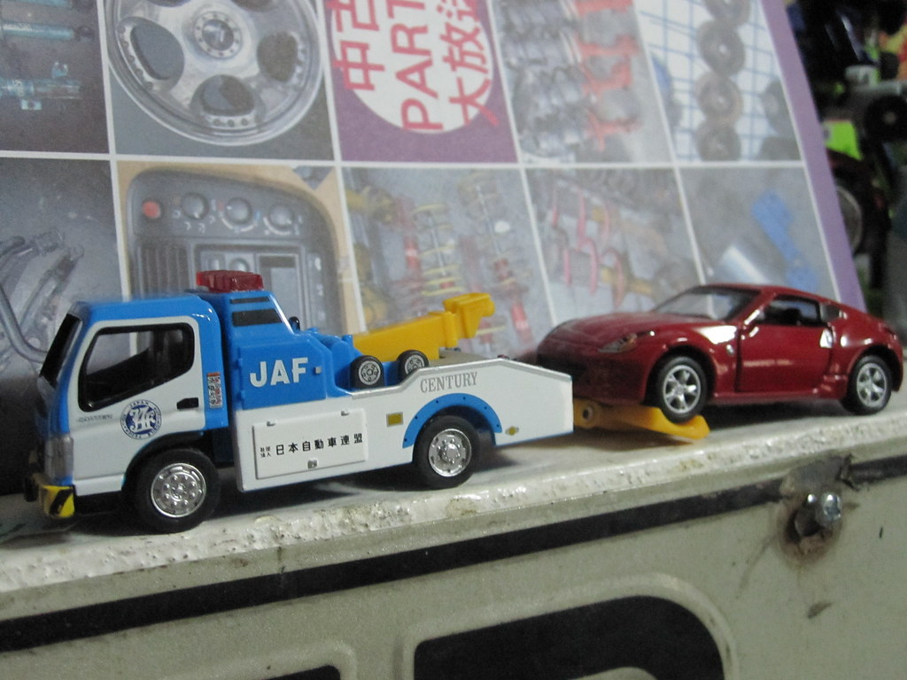 1 64 Scale Tomica Limited Jaf Tow Truck Mitsubishi Fuso