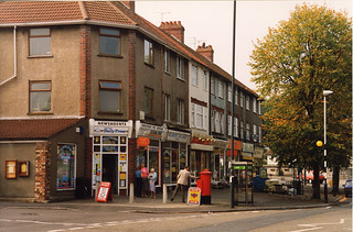 Henleaze local shops 1995 | by richwall100 - Thank you for Three Million views