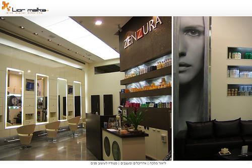 Interior design for barber shop interior design for for Ideas for barbershop interior designs