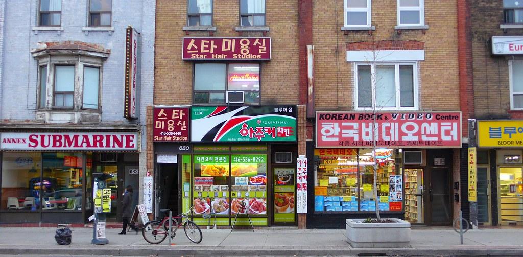 Arabic Restaurant Toronto