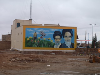 Propaganda on the road to Yazd | by ix4svs