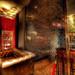 The Inner Membrane of the Crimson Lounge