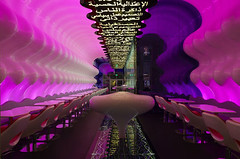 modern Arabic restaurant interior design | by joyoendho