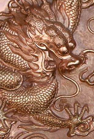 Chinese Engraving Carve Sculpture Chasing Repousse Flickr