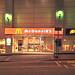 After / McDonald's