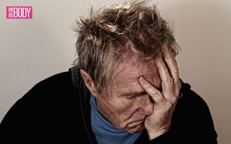 BODY雜誌 頭痛 失望 難過 老人 酗酒 精神不濟